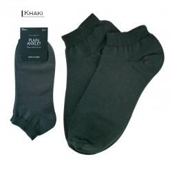 Plain Colour Anklet - Khaki