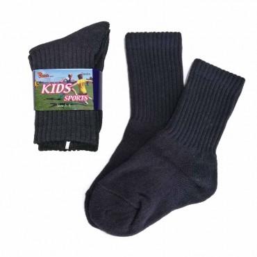 Kids Sports - Navy (3 Pairs...