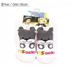 3D Baby - Pink / Grey Bear