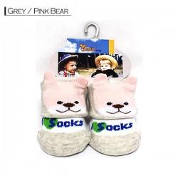 3D Baby Grey / Pink Bear